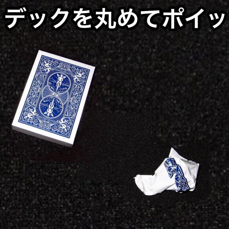 ディスポーザブル・デック【G0313】Disposable Deck Made in China