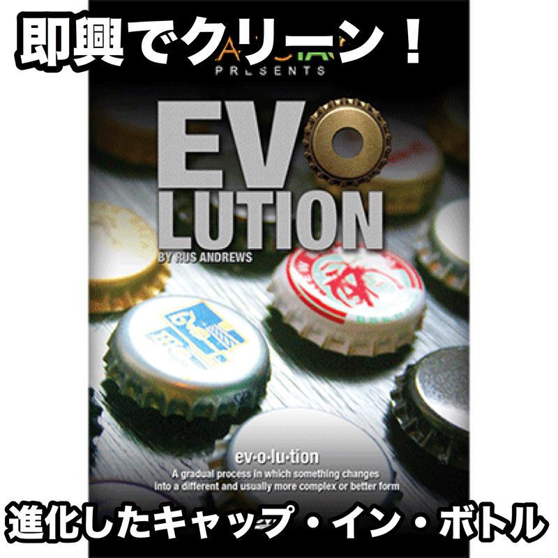エボリューション【F0004】Evolution by Rus Andrews and MagicTao