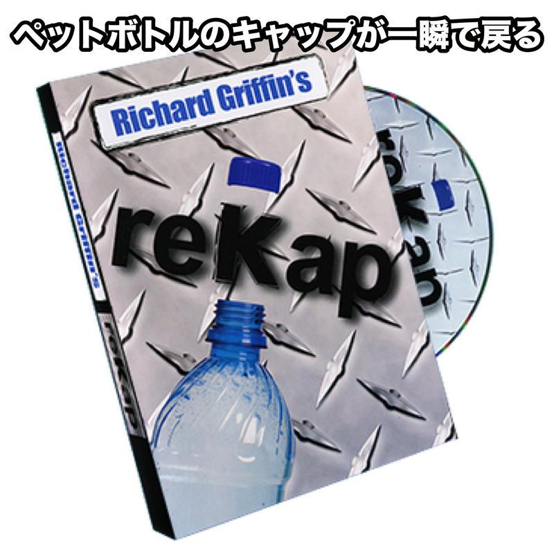 リ・キャップ【F0067】reKap by Richard Griffin