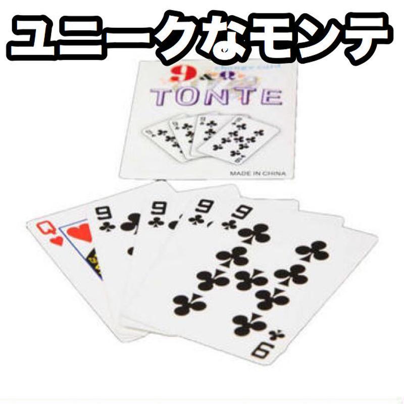 ミニトンテ【Y0042】MINI TONTE