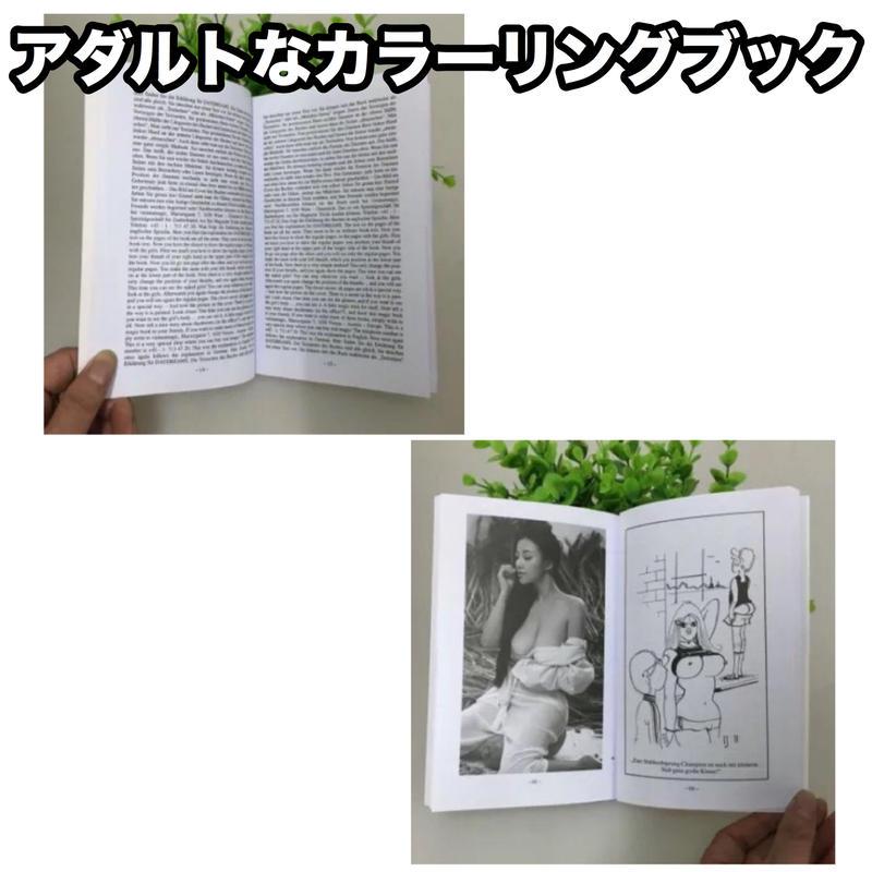 デイドリーム byルーバーフィドラー【X0019】