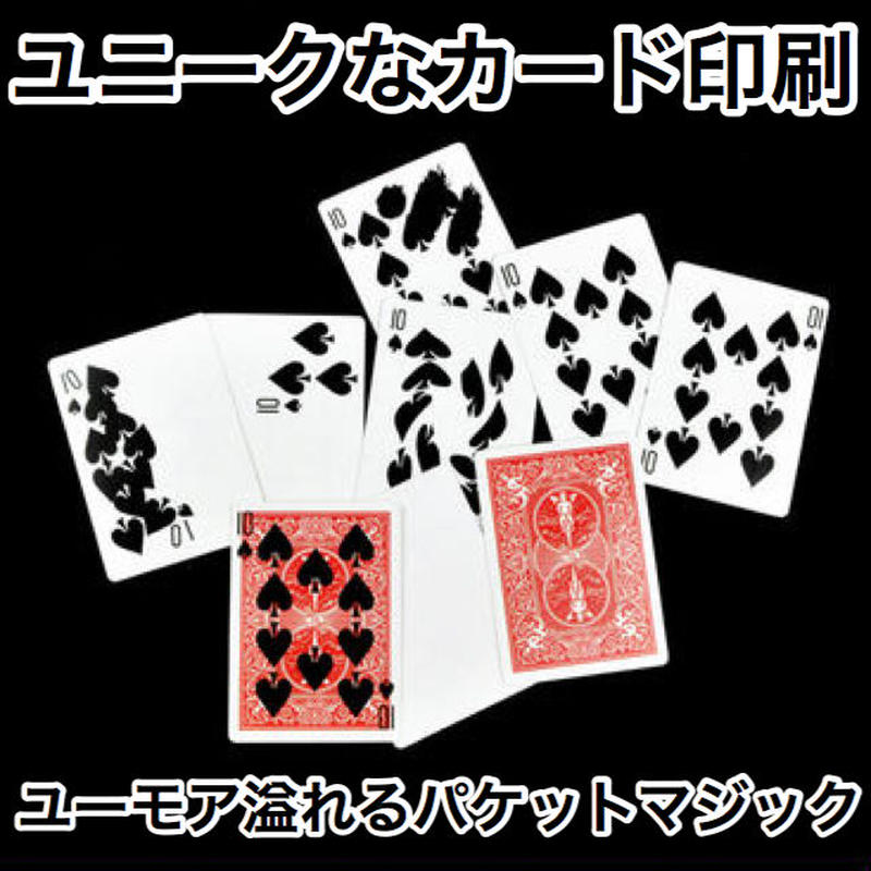 ファストカード・プリンティング【G0362】presto printo - Fast Card Printing