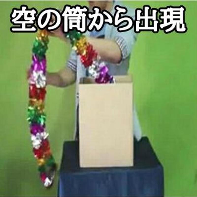 カートン·プロダクション【A1019】Carton Production