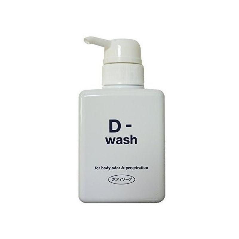 D-ウォッシュ