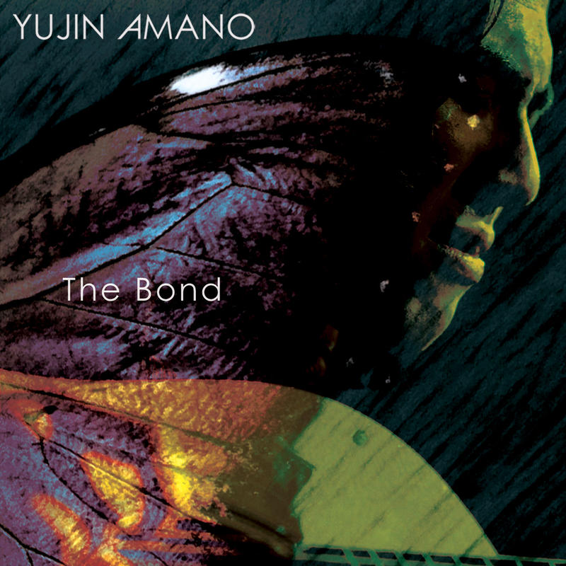 """First EP """"The Bond"""""""