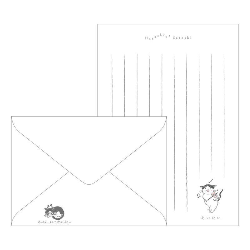 便箋・封筒(あいたい)