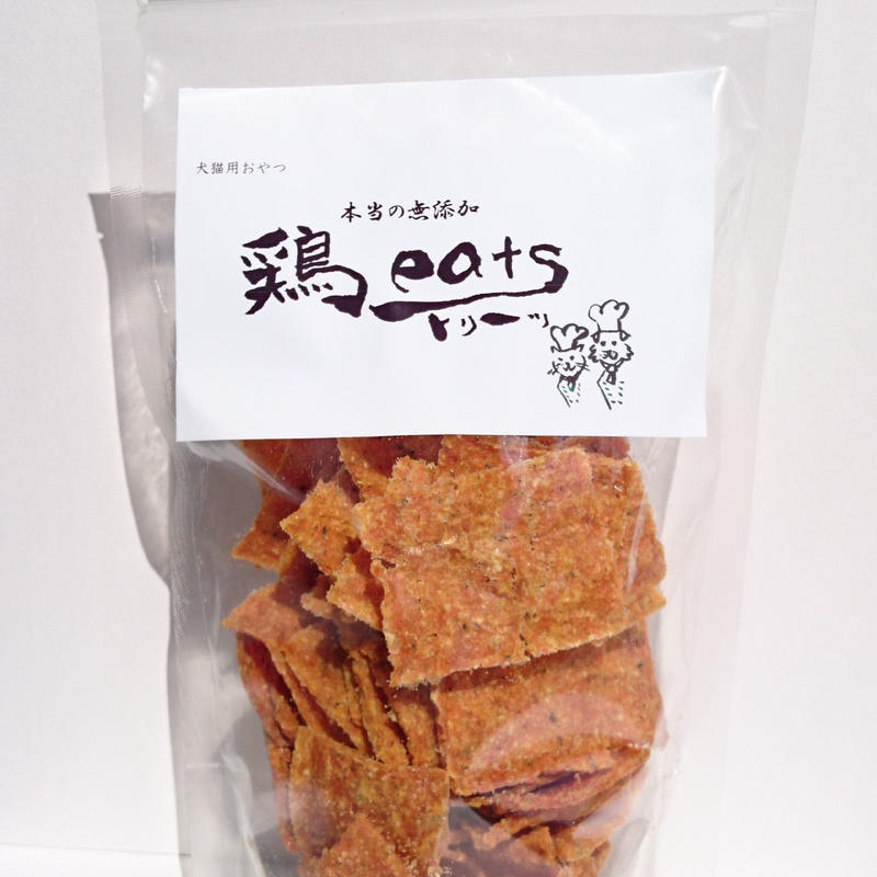 鶏eats(中) × 2袋 (送料1つ分200円)