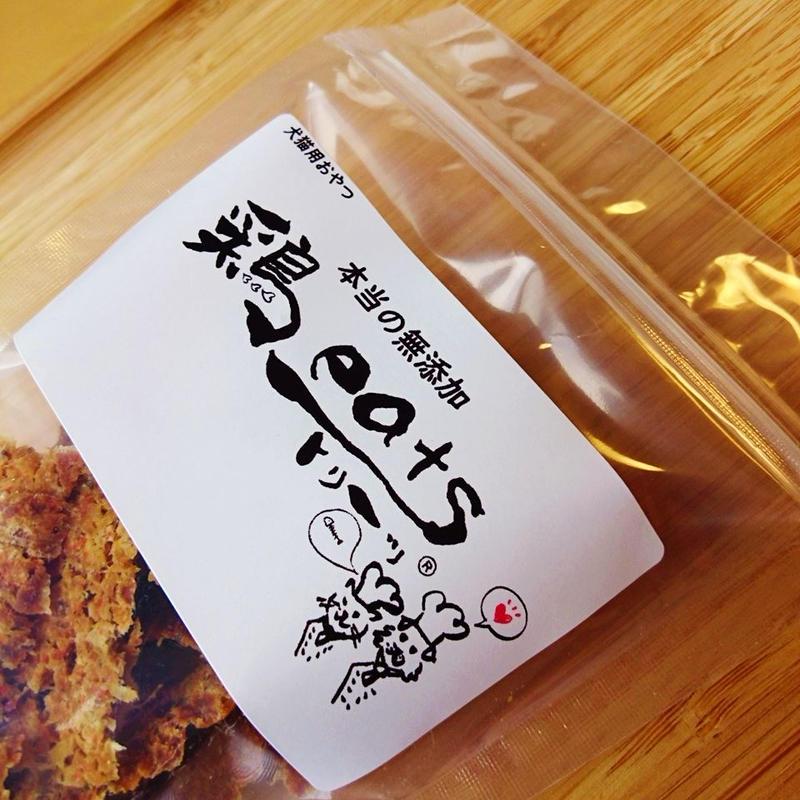 鶏eats【中サイズ】   ♡バレンタインギフト♡