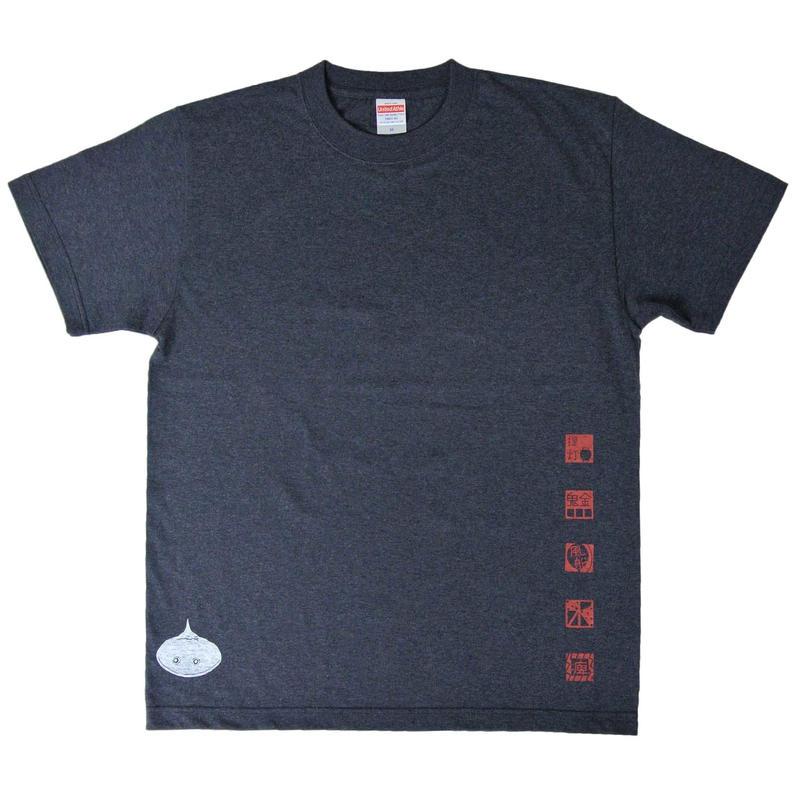概、深海魚Tシャツ メンズ