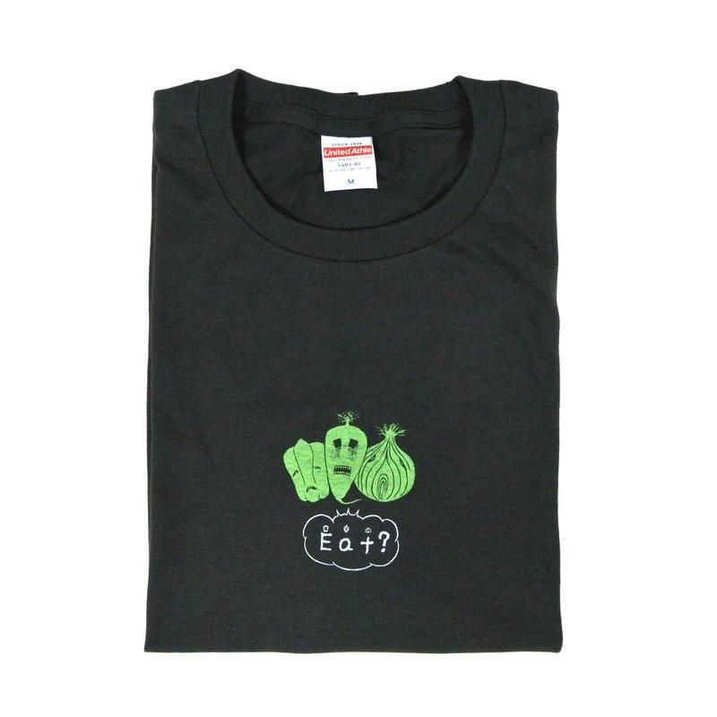 野菜EAT?Tシャツ メンズ