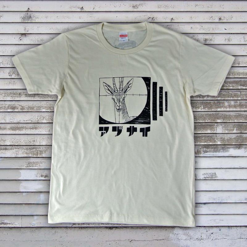 アブナイTシャツTシャツ メンズ