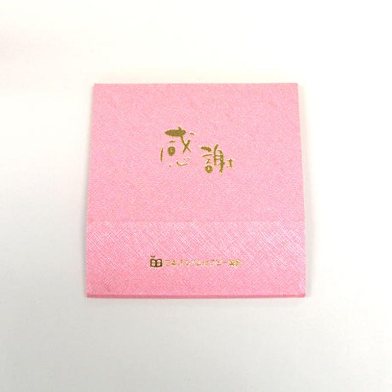 感謝アルバム1枚台紙【色:ピンク】