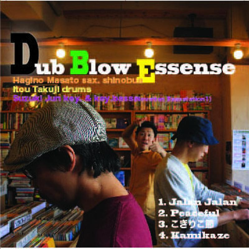 Dub Blow Essence 1st Album