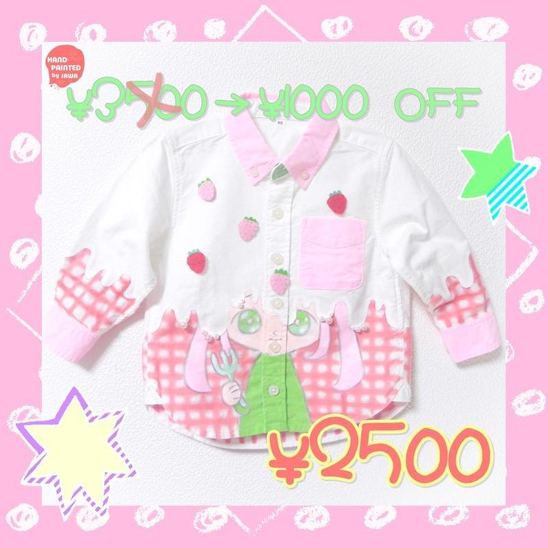 いちごみるくシャツ(BABY 80)