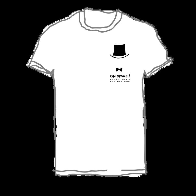 シックに決めて。ショータイムTシャツ(白)