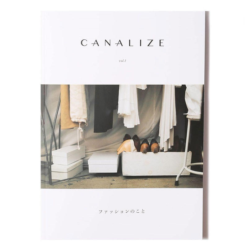 【CANALIZE】CANALIZE BOOK vol.1/キャナライズ キャナライズブック