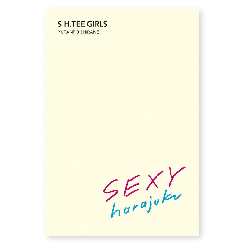 S.H.TEE GIRLS