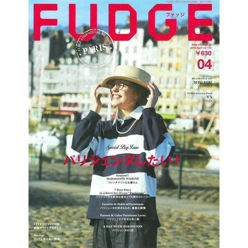 【雑誌掲載情報】FUDGE4月号