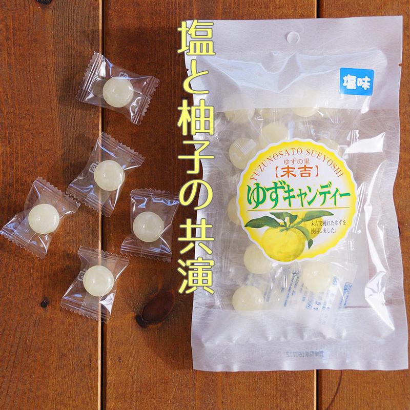 ゆずキャンディー(塩味)