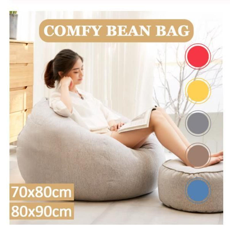 リビング 昼寝 快適 フィット ソファー 豆袋 カバーセット 8色 Sサイズ 70×80cm 洗濯可