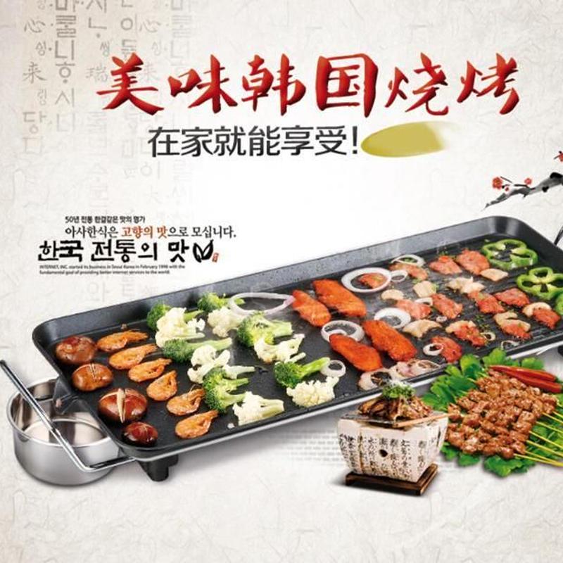 家庭用 韓国式電気グリル 40×23cm 電気ベーキングパン 韓国鉄板焼き ノンスティックバーベキューグリル
