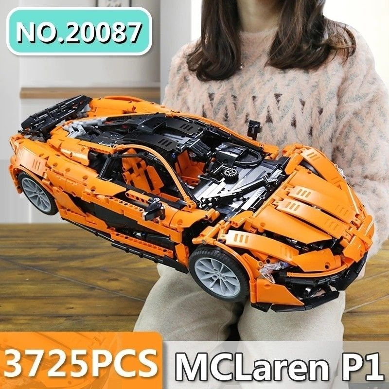 LEGO互換 マクラーレン P1風 3725ピース LEGO風