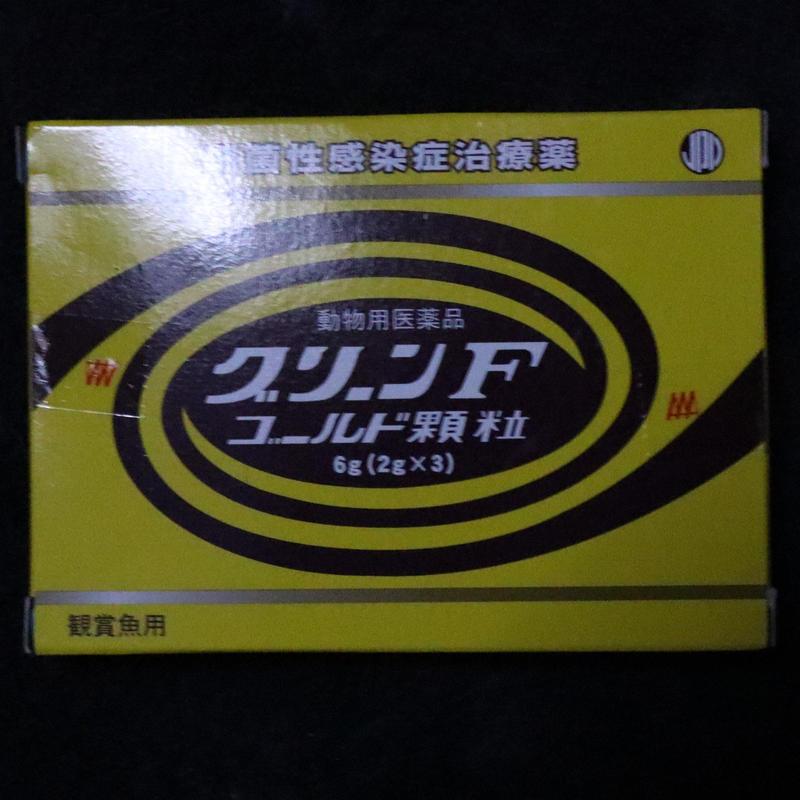 ニチドウ グリーンF ゴールド 顆粒 6g(2g×3包)