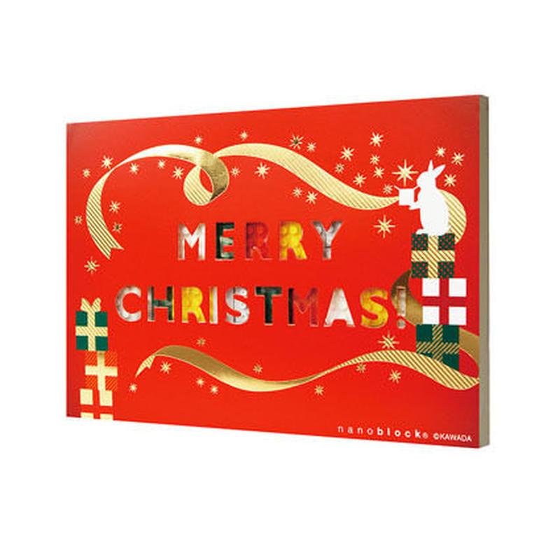 【NP084】nanoblock®クリスマスカードGift 〜クリスマスうさぎ〜
