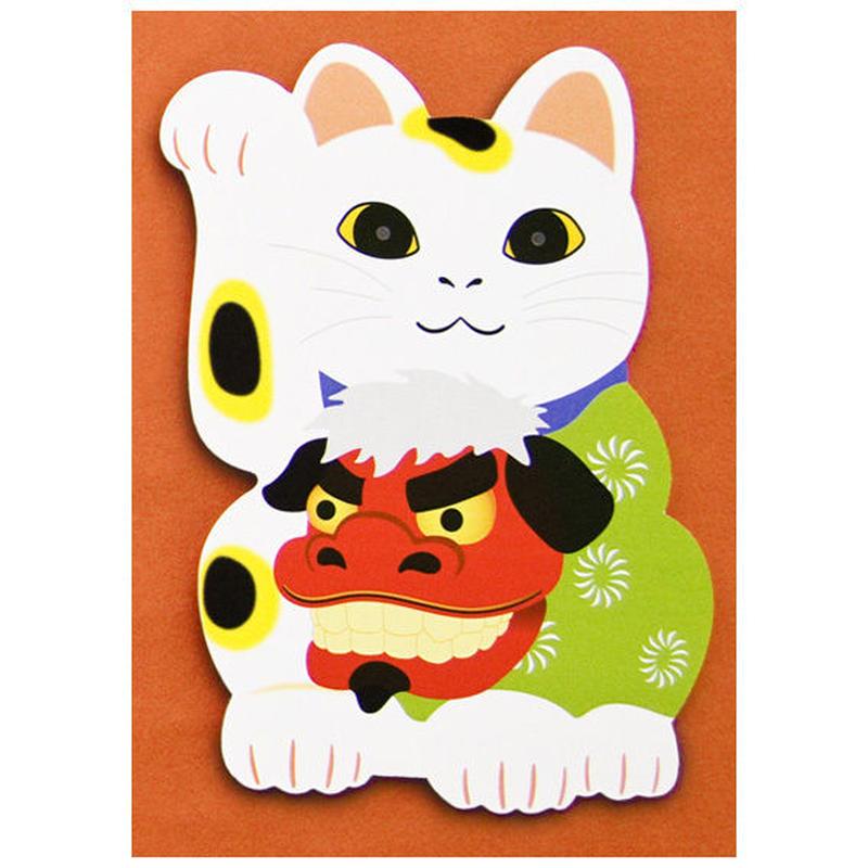 【ZA-018】にゃんPOS:招き猫×獅子舞