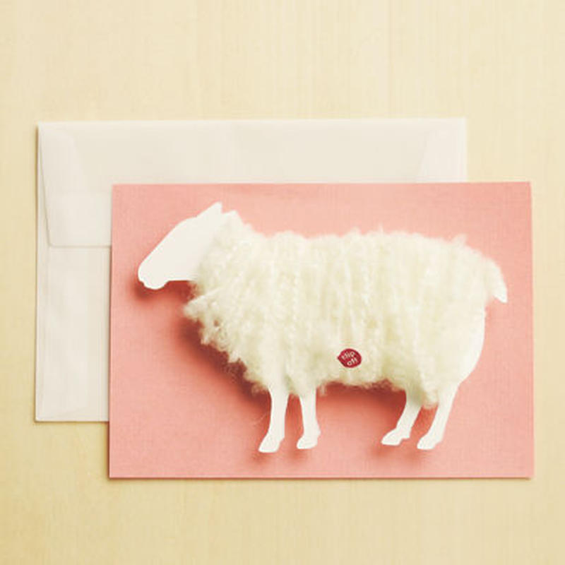 【ZA005】羊の毛刈りメッセージカード