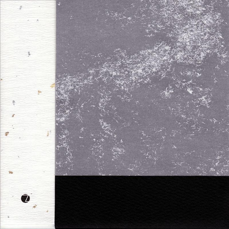 [ZEIT09-12] ZEIT 2009-2012