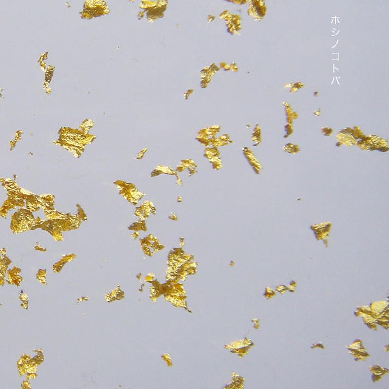 [ZEIT005] words of star / DISC