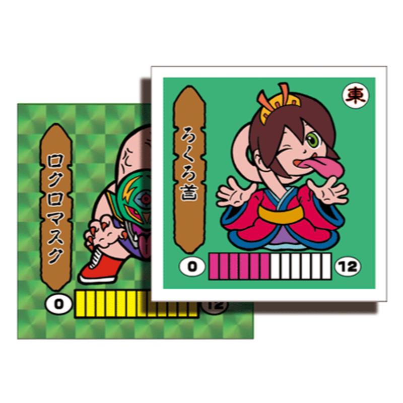 第1弾 妖怪レスラー【シール版】(緑プリ・グリーン)ろくろ首(ロクロマスク)