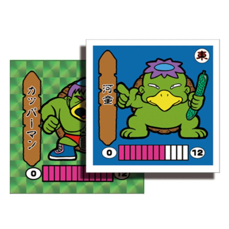 第1弾 妖怪レスラー【シール版】(緑プリ・グリーン)河童(カッパーマン)
