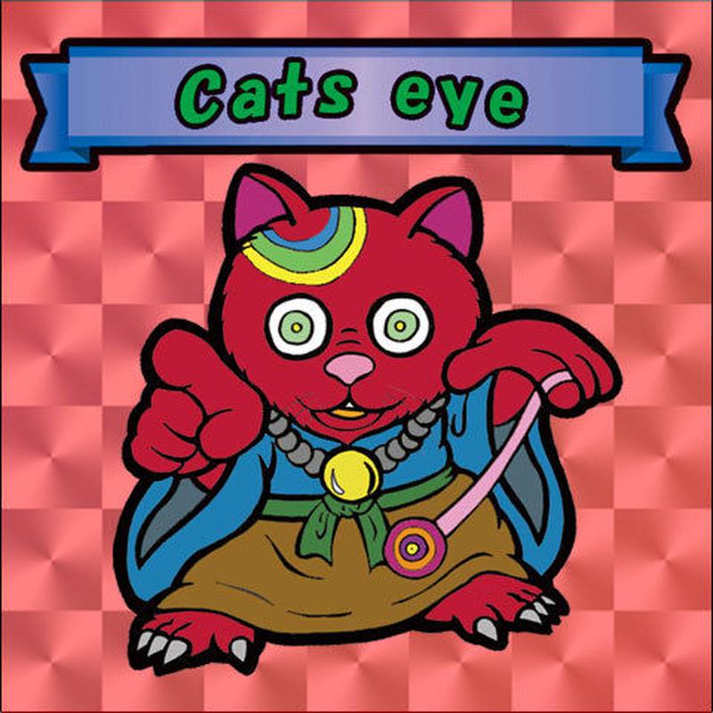 【海外版】キャッツオブサードストリート「cats eye」(赤プリズム)