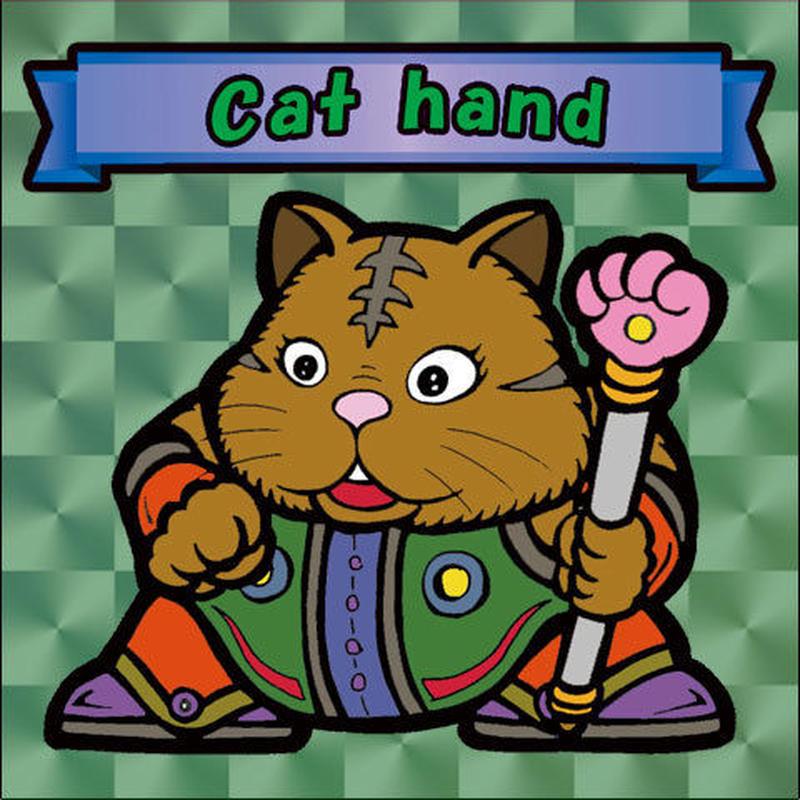 【海外版】キャッツオブサードストリート「cat hand」(緑プリズム)