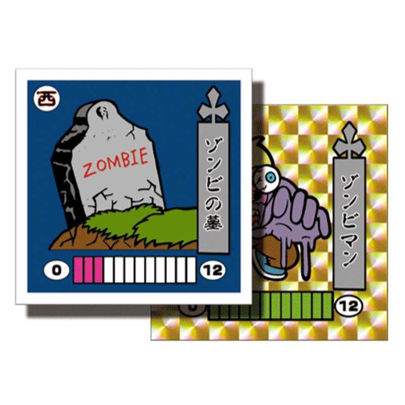 第1弾 妖怪レスラー【シール版】(金プリ・ゴールド) ゾンビの墓(ゾンビマン)