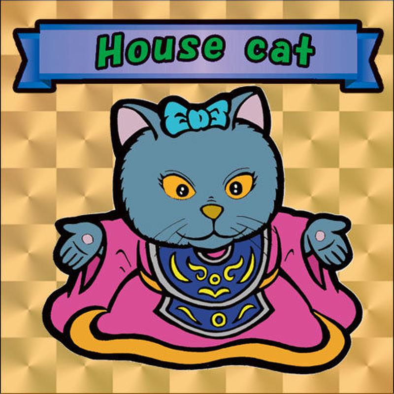 【海外版】キャッツオブサードストリート「house cat」(金プリズム)