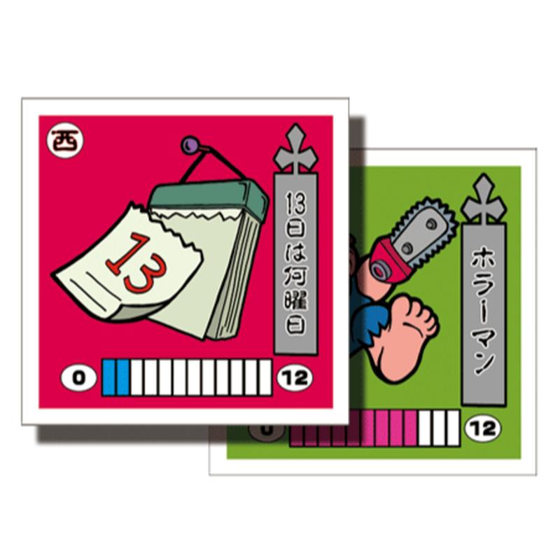 第1弾 妖怪レスラー【シール版】(ノーマル)13日は何曜日(ホラーマン)