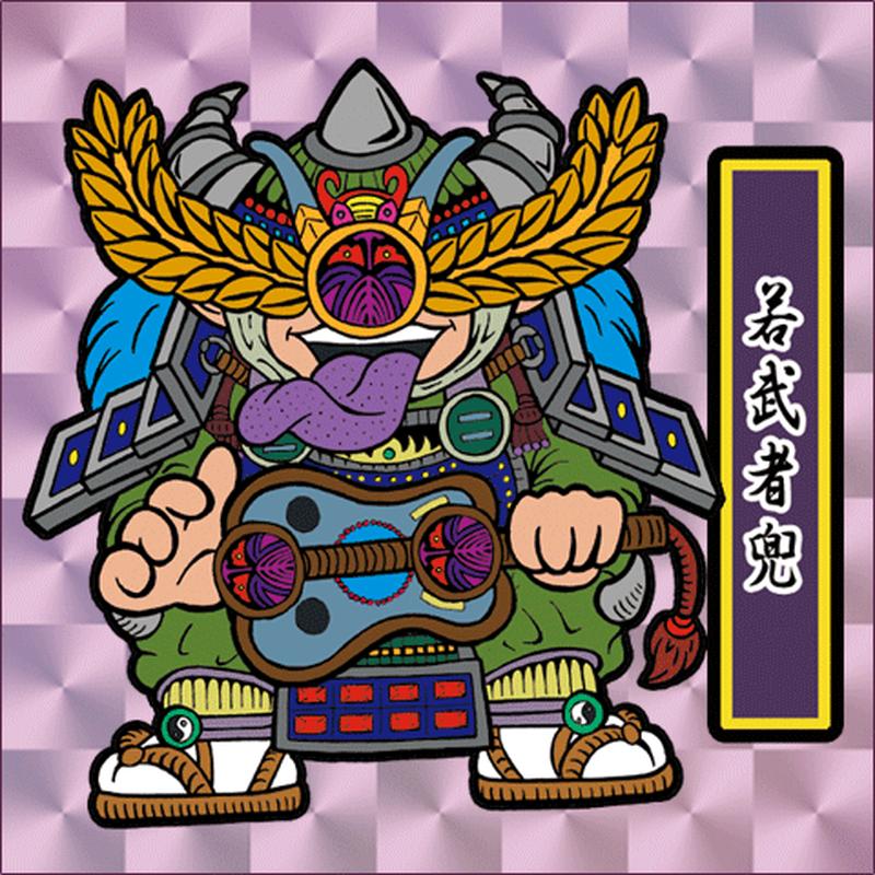第1弾「がんばれ大将軍」若武者兜(1枚目:特別プリズム)B