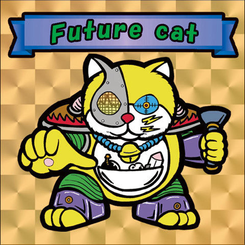 【海外版】キャッツオブサードストリート「future cat」(金プリズム)