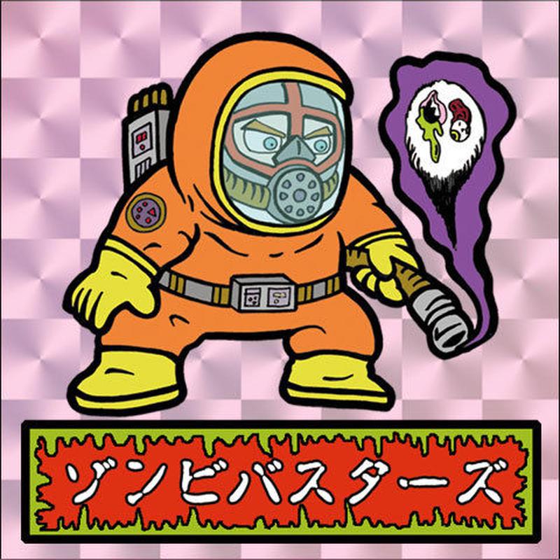第1弾・ゾンボール「ゾンビバスターズ」(桃プリズム)