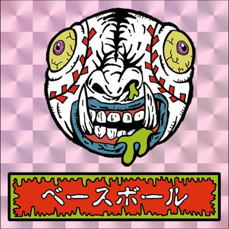 第1弾・ゾンボール「ベースボールゾンビ」(桃プリズム)