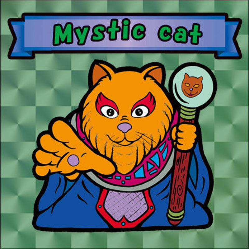 【海外版】キャッツオブサードストリート「mystic cat」(緑プリズム)