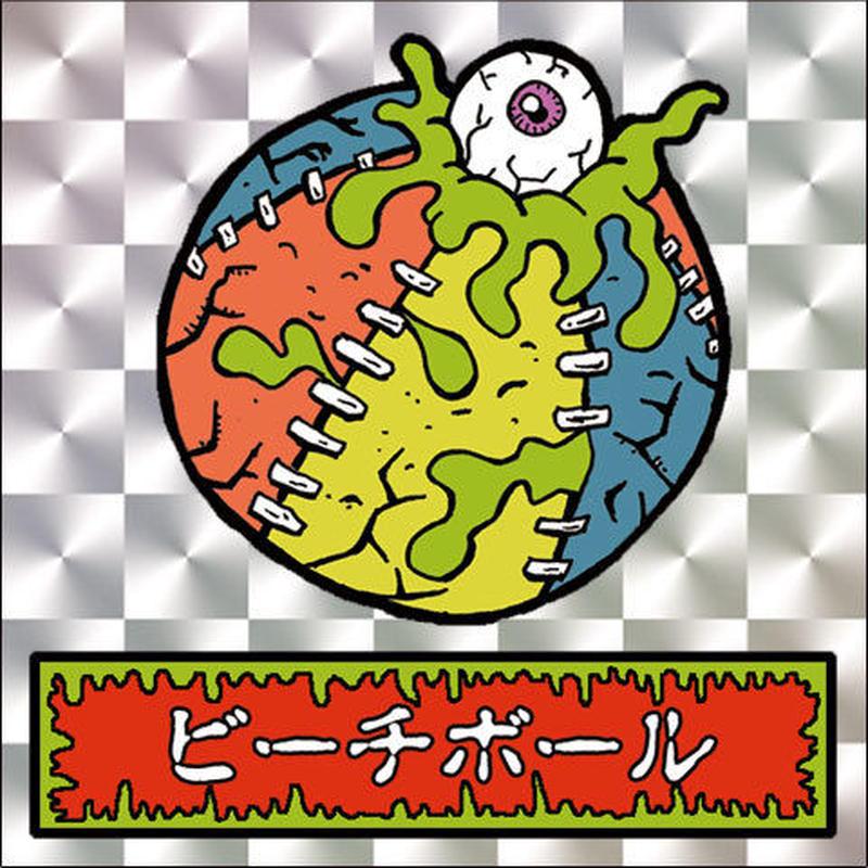 第1弾・ゾンボール「ビーチボールゾンビ」(銀プリズム)