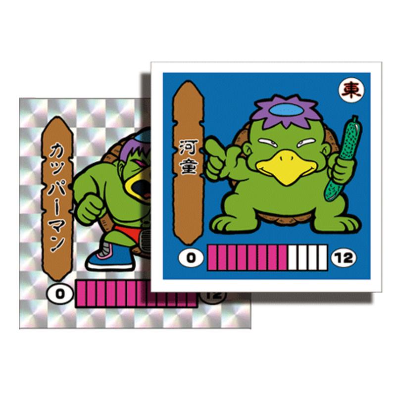 第1弾 妖怪レスラー【シール版】(銀プリ・シルバー) 河童(カッパーマン)