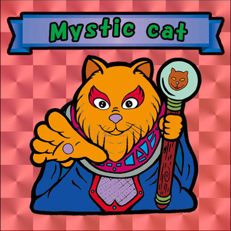 【海外版】キャッツオブサードストリート「mystic cat」(赤プリズム)