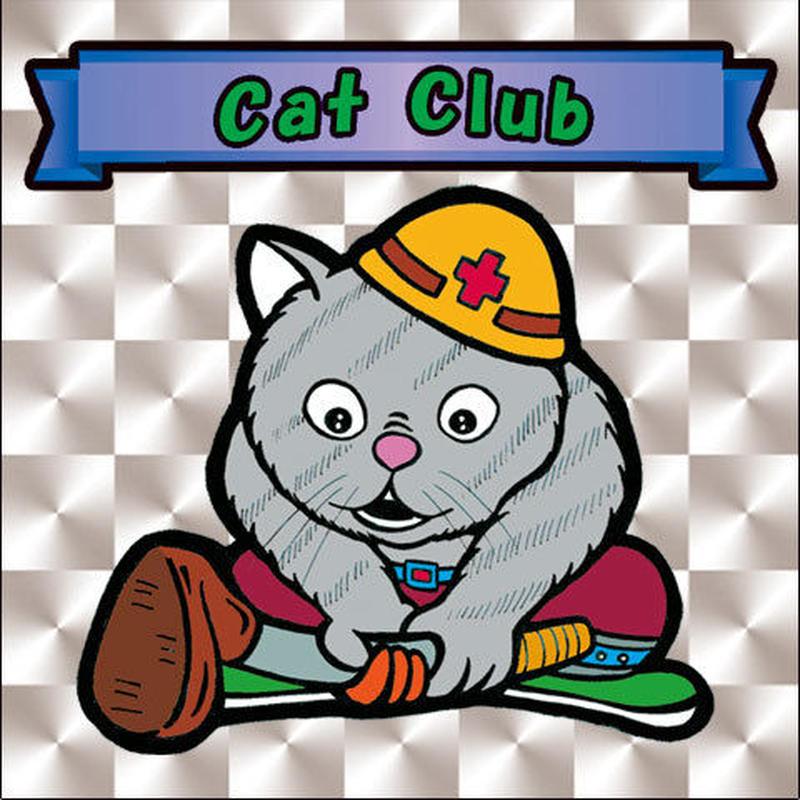 【海外版】キャッツオブサードストリート「cat club」(銀プリズム)