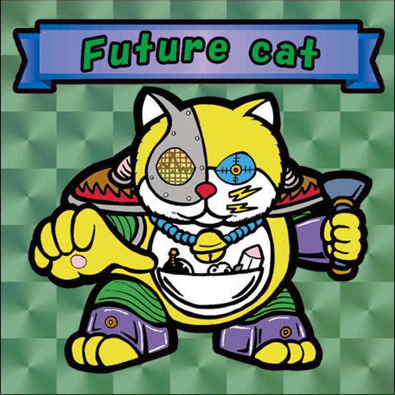 【海外版】キャッツオブサードストリート「future cat」(緑プリズム)