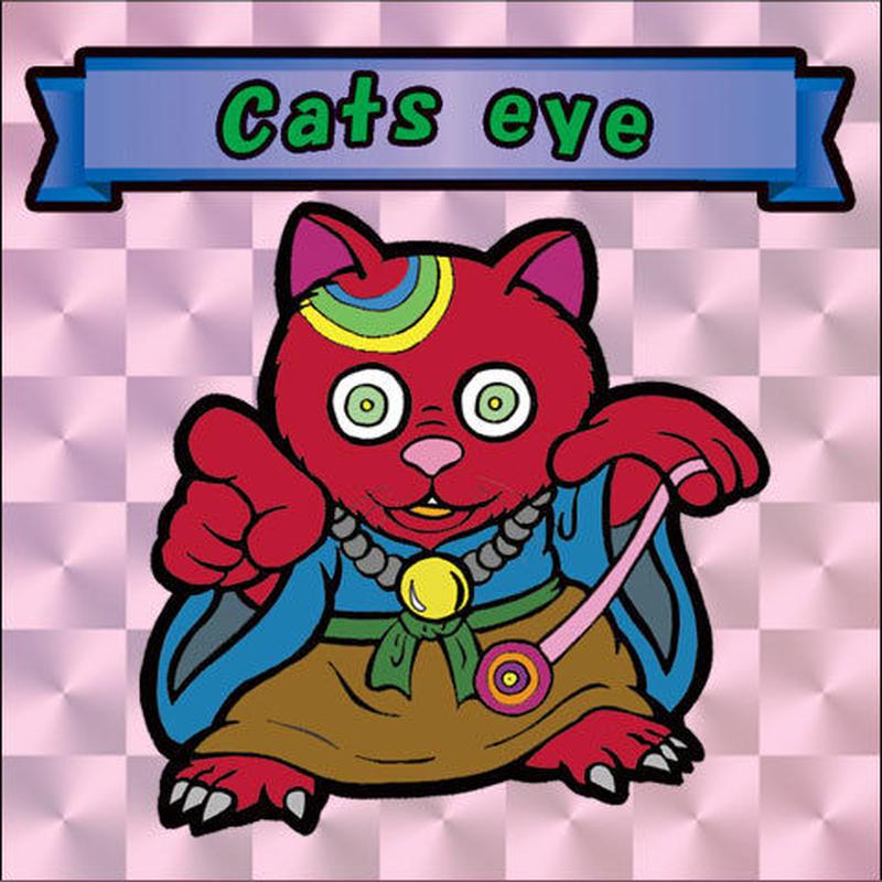 【海外版】キャッツオブサードストリート「cats eye」(桃プリズム)